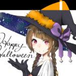 Halloweenイラスト比較!2013年〜2019年