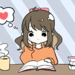 手軽に読めるおすすめファンタジー小説7作品